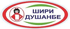 Шири Душанбе